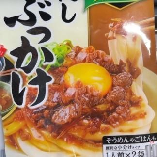 具麺 牛だし肉ぶっかけ 【キッコーマン】の中身画像
