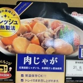肉じゃが 【日本ハム】の中身画像