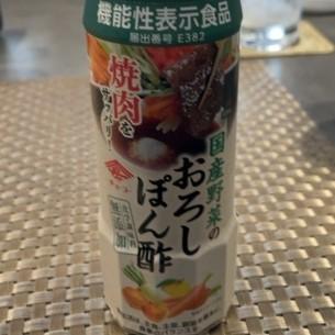 国産野菜のおろしぽん酢 【チョーコー醤油】の中身画像