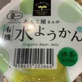 有機水ようかん 抹茶 【遠藤製餡】の中身画像