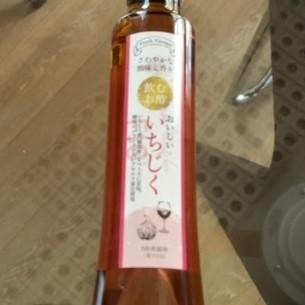 飲むお酢 いちじく 5倍希釈 【みと】の中身画像