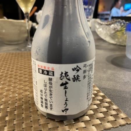 吟醸純生しょうゆ 【弓削多醤油】の中身画像