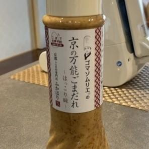 ゴマソムリエの京の万能ごまだれ 【釜屋】の中身画像
