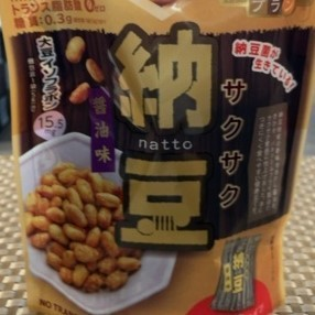 大豆習慣 サクサク納豆 【MDホールディングス】の中身画像