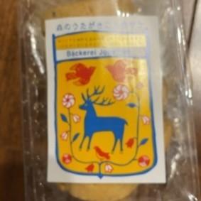 くるみのクッキー 【ベッカライ ヨナダン】の中身画像
