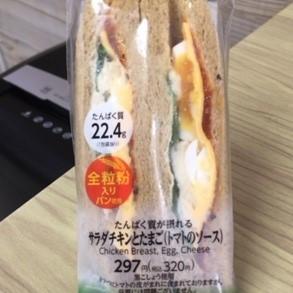 全粒粉サンド サラダチキンとたまご 【ファミリーマート】の中身画像