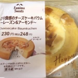 しっとり食感のチーズケーキバウム レーズン&アーモンド 【ファミリーマート】の中身画像