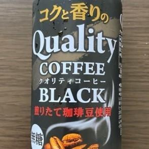 コクと香りのクオリティコーヒー ブラック 【サンガリア】の中身画像