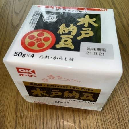 オーケー水戸納豆 【オーケーストア】の中身画像