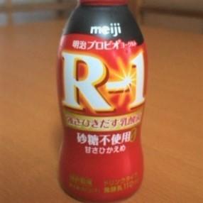 明治ヨーグルト R-1 ドリンクタイプ 砂糖0 甘さ控えめ 【明治】の中身画像