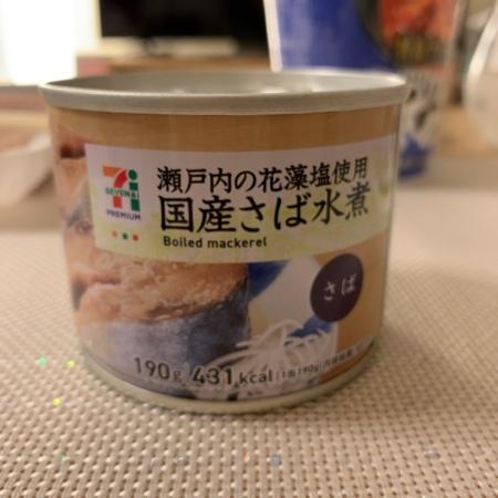 セブンプレミアム 国産さば水煮 190g 【セブンイレブン】【缶】のパッケージ画像