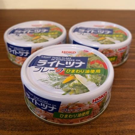 ライトツナフレーク ひまわり油使用 【宝幸】【缶】のパッケージ画像