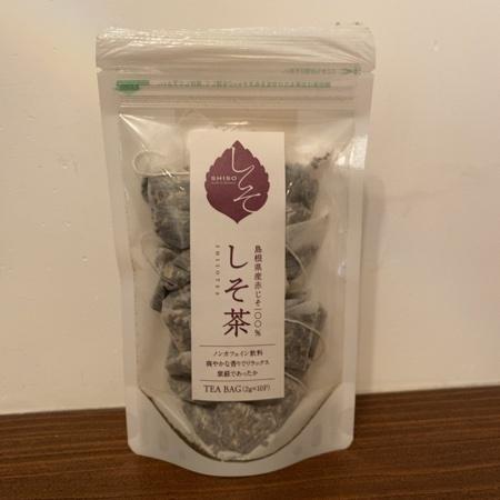島根県産赤じそ100% しそ茶ティーバッグ 【三幸園】のパッケージ画像
