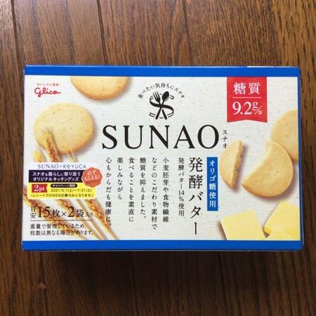 SUNAO 発酵バター 【江崎グリコ】のパッケージ画像