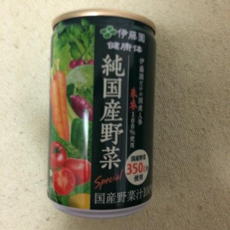 健康体 1日分の純国産野菜 【伊藤園】【缶】のパッケージ画像