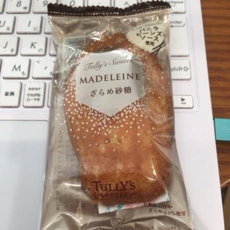 マドレーヌ ざらめ砂糖 【タリーズコーヒー】のパッケージ画像