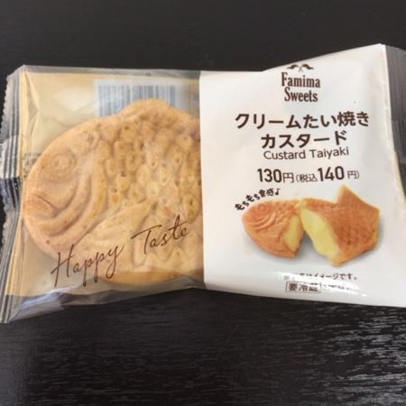 クリームたい焼きカスタード 【ファミリーマート】のパッケージ画像