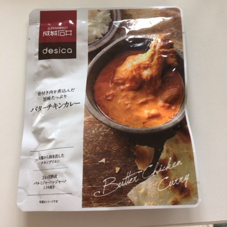 desica 骨付き肉を煮込んだ旨みたっぷりバターチキンカレー レトルトカレー 【成城石井】のパッケージ画像