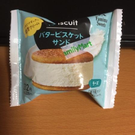 バタービスケットサンド チーズ 【ファミリーマート】のパッケージ画像