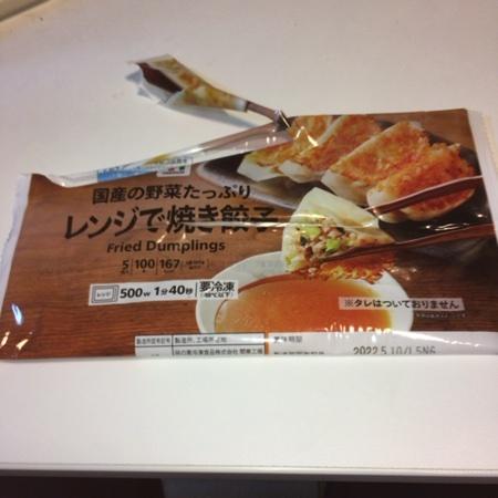 セブンプレミアム レンジで焼き餃子 【セブンイレブン】のパッケージ画像