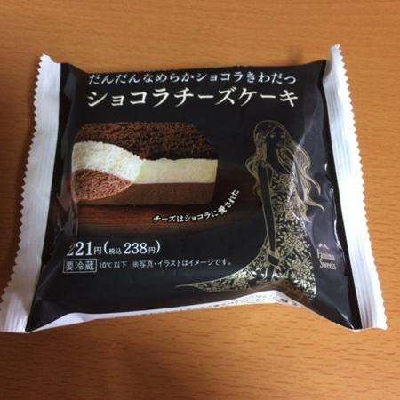 ショコラチーズケーキ 【ファミリーマート】のパッケージ画像