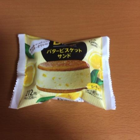 バタービスケットサンド レモン 【ファミリーマート】のパッケージ画像