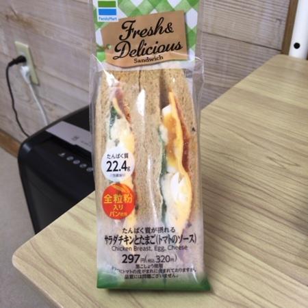 全粒粉サンド サラダチキンとたまご 【ファミリーマート】のパッケージ画像