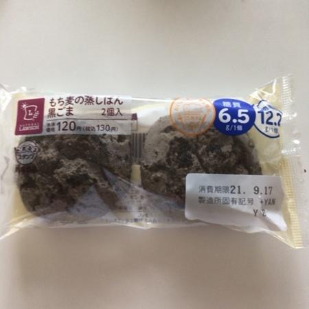 もち麦の蒸しぱん 黒ごま 【ナチュラルローソン】のパッケージ画像