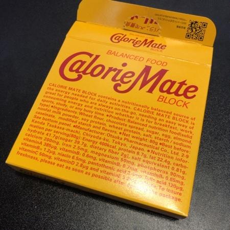 カロリーメイト ブロック チョコレート味 【大塚製薬】のパッケージ画像
