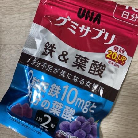 グミサプリ 鉄&葉酸 【UHA味覚糖】のパッケージ画像