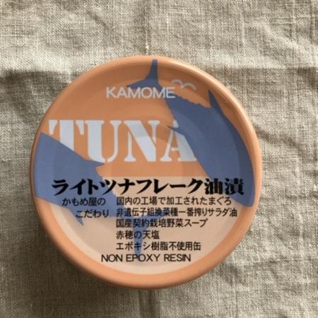 ライトツナフレーク油漬 【KAMOME】【缶】のパッケージ画像