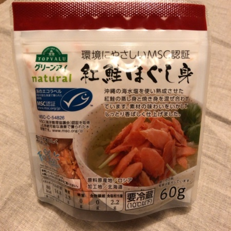 トップバリュ グリーンアイ オーガニック 紅鮭ほぐし身【イオン】のパッケージ画像