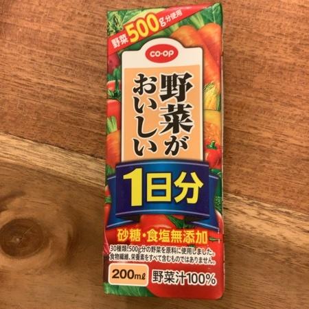 野菜がおいしい 1日分 【コープ】のパッケージ画像