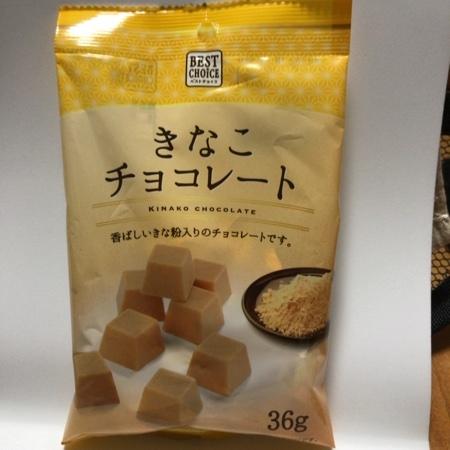 ベストチョイス きなこチョコレート 【ベルク】のパッケージ画像