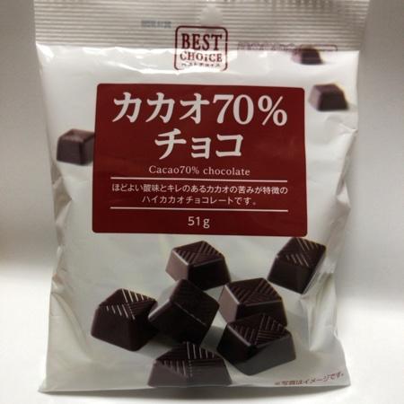 ベストチョイス カカオ70%チョコ 【クリート】のパッケージ画像
