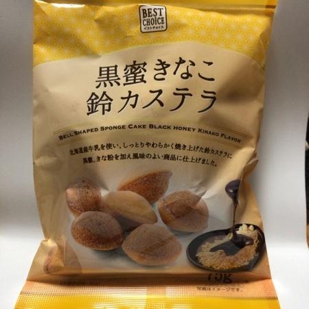 ベストチョイス 黒蜜きなこ鈴カステラ 【ベルク】のパッケージ画像