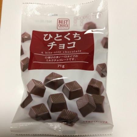 ベストチョイス ひとくちチョコ 【ベルク】のパッケージ画像
