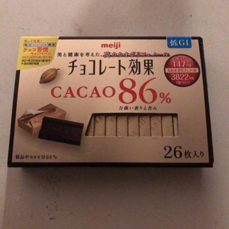 チョコレート効果 カカオ86% 【明治】のパッケージ画像