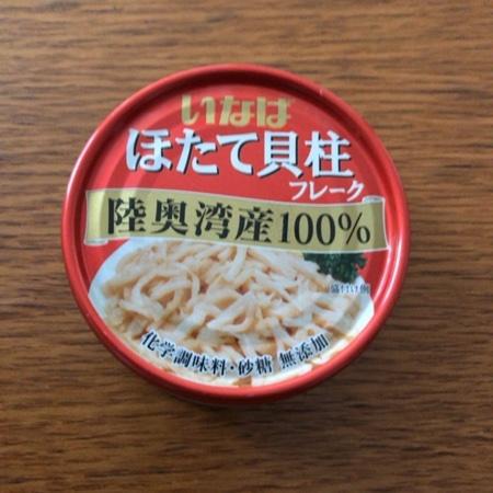 ほたて貝柱水煮 フレーク 【いなば食品】【缶】のパッケージ画像