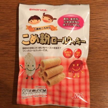 maruta こめ粉ロールクッキー 【太田油脂】のパッケージ画像