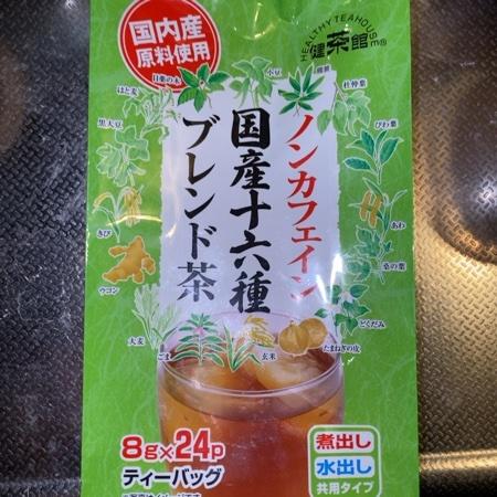 国産ノンカフェイン 十六種ブレンド茶 【梶商店】のパッケージ画像