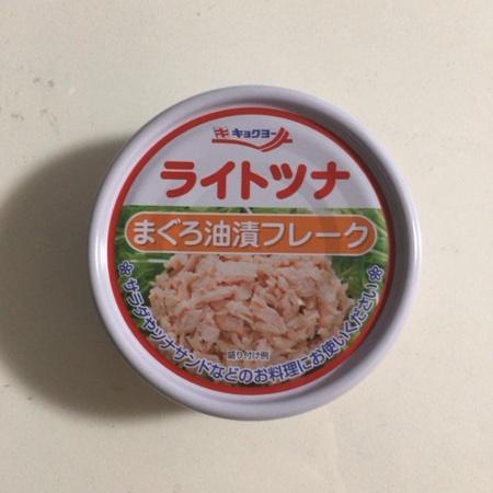 ライトツナ まぐろ油漬けフレーク  【キョクヨー】【缶】のパッケージ画像
