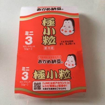 おかめ納豆 極小粒ミニ 【タカノフーズ】のパッケージ画像