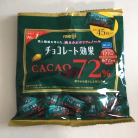チョコレート効果 カカオ72% 大袋 【明治】のパッケージ画像