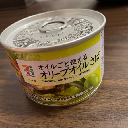 セブンプレミアム オリーブオイルさば 【セブンイレブン】【缶】のパッケージ画像