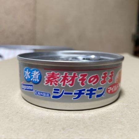 素材そのままシーチキン マイルド 【はごろもフーズ】【缶】のパッケージ画像