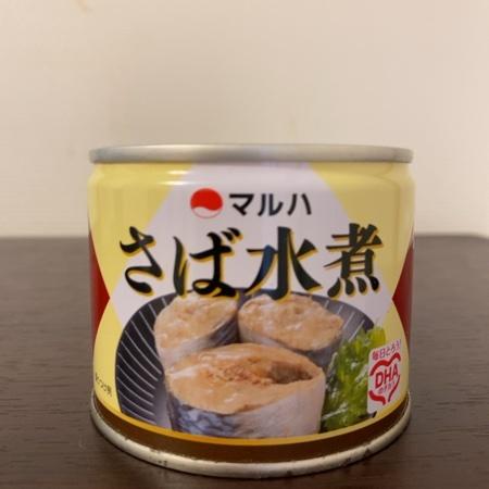 マルハ さば水煮 【マルハニチロ】【缶】のパッケージ画像