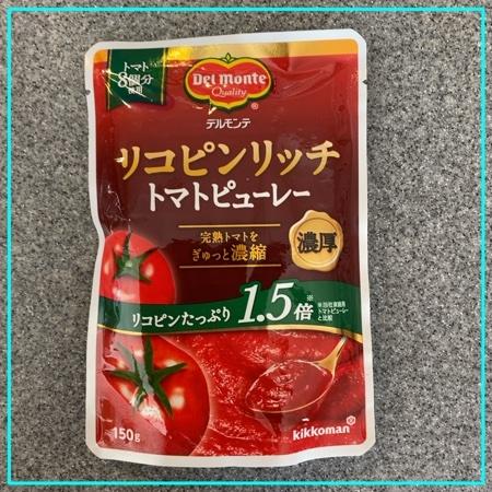 リコピンリッチ トマトピューレー 【デルモンテ】のパッケージ画像