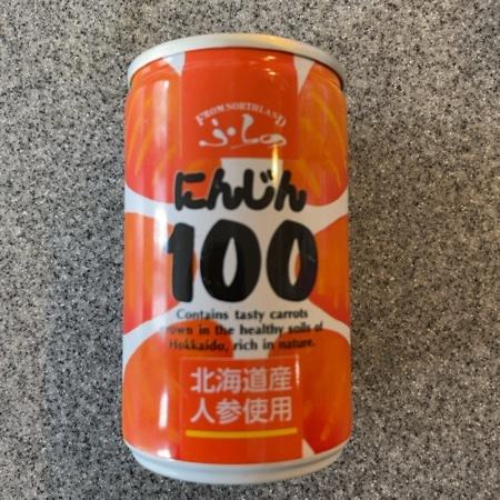 ふらの にんじん100 【マルハニチロ】のパッケージ画像