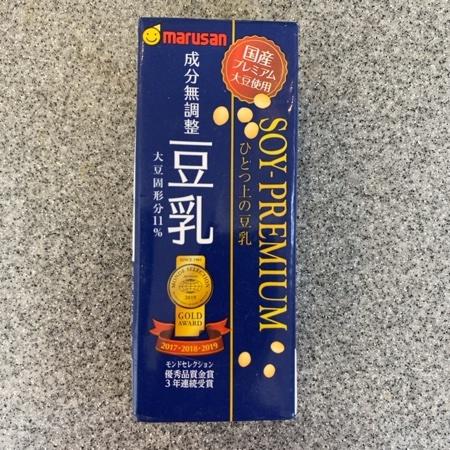 ソイプレミアム ひとつ上の豆乳 成分無調整 【マルサン】のパッケージ画像